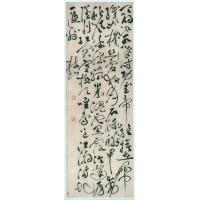 Best Digital rice paper , art paper, chinese art paper on the rice paper printing wholesale