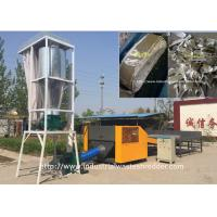 Best Demoulding Cloth Rag Cutting Machine Textile Fabric Shredder With Dusty Removal wholesale