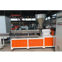 Buy cheap Plastic PET pelletizing machine twin screw extruder recycle granulator from wholesalers