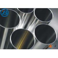 Best High Potential ME20M AZ31B Magnesium Alloy Tube For Medical Equipment wholesale