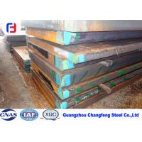 Best Stable Performance Tool Steel Bar 1.2311 / P20 Hot Rolled Plastic Mold Steel Plate wholesale