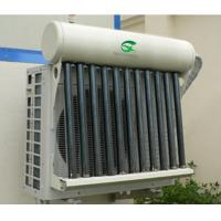 Details Of 9000btu Solar Collector Wall Mounted Split