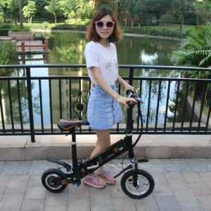 Best Mini Folding Electric Bike Scooter Bicycle Lighter Aluminum 6061 Black / White Color wholesale