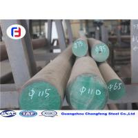 Best SKD11 Heat Treating Tool Steel , Tool Steel Round Bar Excellent Machinability wholesale
