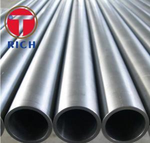 Buy cheap S32205 UNS S32760 C276 Monel Inconel Hastelloy Duplex Steel PH Steel Nickel from wholesalers