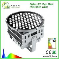 Best Architectural 500W LED High Mast Lighting wall washer MW driver 110Lm / W wholesale
