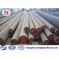 Best Multi Functional Hot Work Tool Steel Round / Flat Bar Annealing With Diffusion Process wholesale