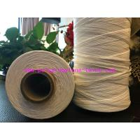 Best Durable High Tenacity PP Filler Yarn 12000D - 1000KD Environmentally Friendly wholesale