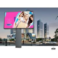 Buy cheap City backlit billboard from wholesalers