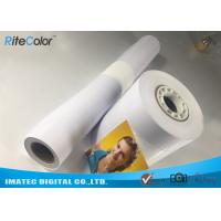 Best 24 44inch Large Format Premium RC Coated Glossy Inkjet Print Photo Paper wholesale