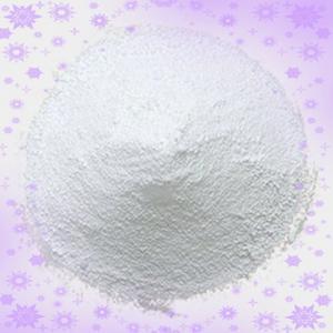 Best Levamisole Hydrochloride API Veterinary Pharmaceuticals CAS 16595-80-5 99% wholesale