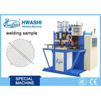 Buy cheap Steel Round BBQ Wire Grill Spot Wire Welding Machine Automatic Wire Spot Welder from wholesalers