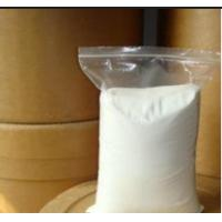 Best Suvorexant higher purity,white powder,chemical medicine raw material,API wholesale