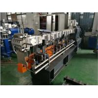 Best Automatic Paper Tube Making Machine Plastic Extrusion Equipment Single / Twin Screw wholesale