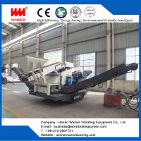 Buy cheap PE crawler mobile crushing plant stone crushing product line for stone production line from wholesalers