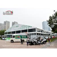 China Liri Huge Outdoor Exhibition Tents for Chinese Energy show , waterproof and durable structure on sale