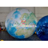 Best Helium Earth Inflatable Advertising Signs With LED Lights PVC Tarpuline wholesale