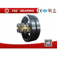 Buy cheap Double Row Steel Rolling Mill Rollers 241 / 560CC / W33 Automotive Components from wholesalers