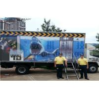 Best Moving Chair Mobile Movie Theater Truck With 5D Special Effects Theater System wholesale