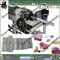 Best High tensile fruit & vegetable EPE foam protective net making machinery wholesale
