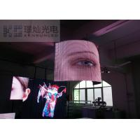 Best 6500cd/M2 High Resolution Led Screen , Led Curtain Screen With Anti - UV Ray Mask wholesale