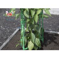 Best Pot Planter Trellis Garden Plant Accessories Bending Metal Garden Plant Supports Stakes wholesale