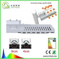 Best All In One 60w Solar LED Street Light 12V IP65 With 110-130lm/W , 3 Years Warranty wholesale