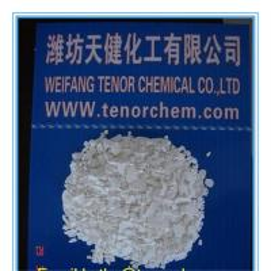 Best calcium chloride manufacturer wholesale