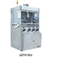 Best High Speed Rotary Tablet Press (GZPK1000 Series) wholesale