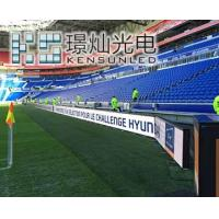 Best 6500Nit 1R1G1B Sport LED Screen / HD LED Display For Public Square , 140 Degree wholesale