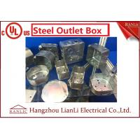 Cheap Custom 1mm 1.6mm Square Conduit Box Metal Electrical Boxes UL Listed for sale
