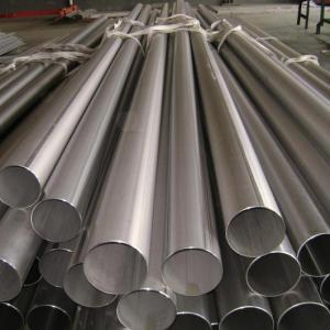 Best 304LN urea grade stainless steel wholesale