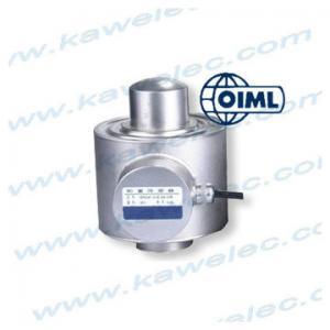 Best 0.5t,1t,2t,3t,5t C32  tension Load Cell KBM14C wholesale