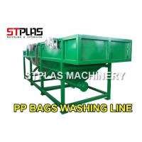 Best LDPE PE PP Bag Plastic Washing Recycling Machine Production Line With Squeezer wholesale