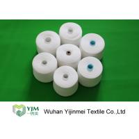 Best 100% Knitting Yarn Polyester In Raw Pattern Counts 2-Ply Yarn 30/2 wholesale
