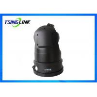 Best Dome 4G PTZ Camera 360 Degree PTZ IP66 GPS Night Vision For Police Emergency wholesale