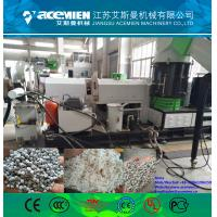 Best hot sale recycle plastic granules making machine price/plastic pelletizer pelletizing machine for PP PE wholesale
