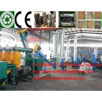 Best Wood pellet mill wholesale