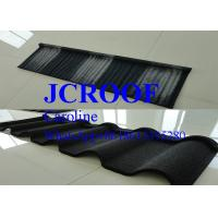 Best Wood Design Steel Roof Shingles 1340mm*420mm*0.4mm , Corrugated Steel Roofing Sheets wholesale