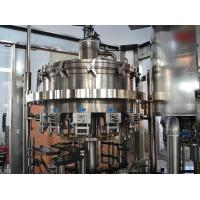 Quality Washing Filling Capping Automatic Wine Filling Machine CGFD Series in 110V 220V wholesale