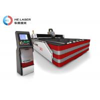 Best Industry Kitchen Ware 500W CNC Metal Optical Fiber Laser Cutting Equipment wholesale