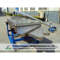 China sunflower seeds size grading vibrating screen machine support