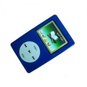 China China digital holy QURAN mp4(7900) on sale
