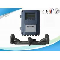 Buy cheap Sewage Medium Ultrasonic Portable Flow Meter With Pipe Clamp On Probes from wholesalers