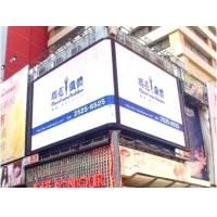 Best IP65 Waterproof Full Color Led Signs Outdoor , Energy Saving Led Outdoor Display wholesale