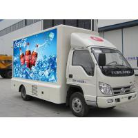 China 1R1G1B Two Edge Mobile LED Screen Truck Rental RGB LED Display 1500R / Min on sale