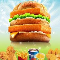 China KFC custom lenticular advertising flip changing plastic picture 3d lenticular printing services on sale