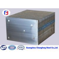 Best Die Casting Forged Steel Block 1.2344 / H13 Hot Work Mould Steel Block wholesale