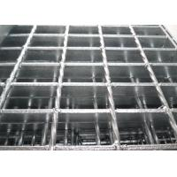 Best 8mm x 8mm Twisted Bar Heavy Duty Steel Grating Heavy Load Expanded Metal Grating wholesale