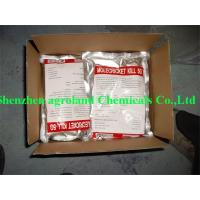 Cheap 70%TC 1.9% EC 5% SG Technical Products Cas No 137512-74-4 Insecticide Emamectin Benzoate for sale